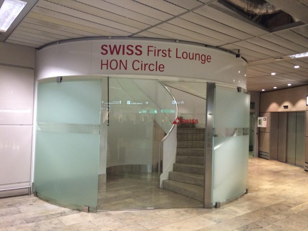 SWISS First Class Lounge Eingang