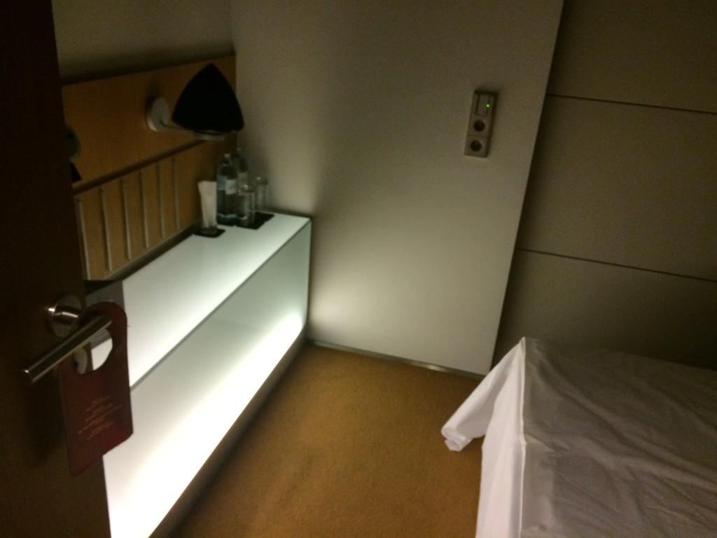 Lufthansa First Class Lounge Ruhereaum