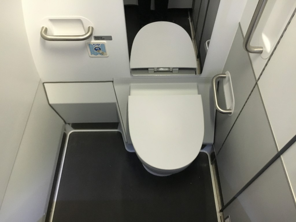 Lufthansa Business Class Toilette
