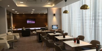 DoubleTree London Islington Executive Lounge