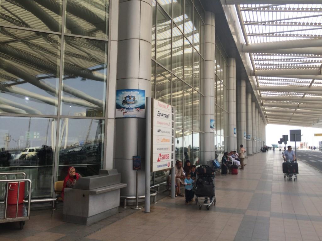 Swiss Business Class- Kairo Airport