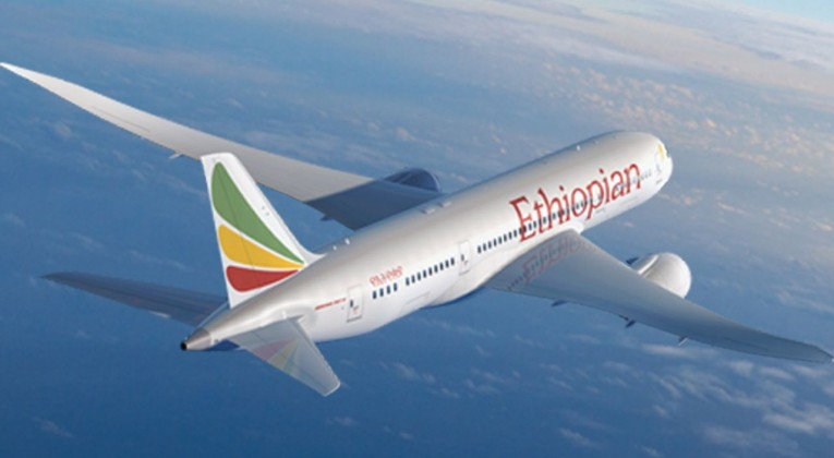 Ethiopian Airlines Business Class Angebote