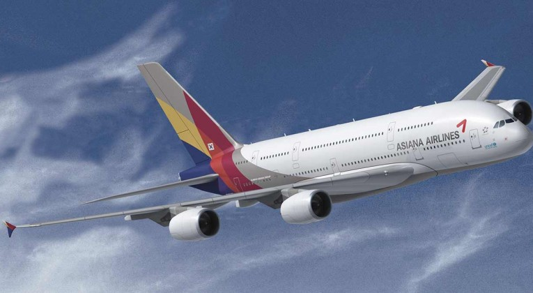 Asiana Business Class Angebote