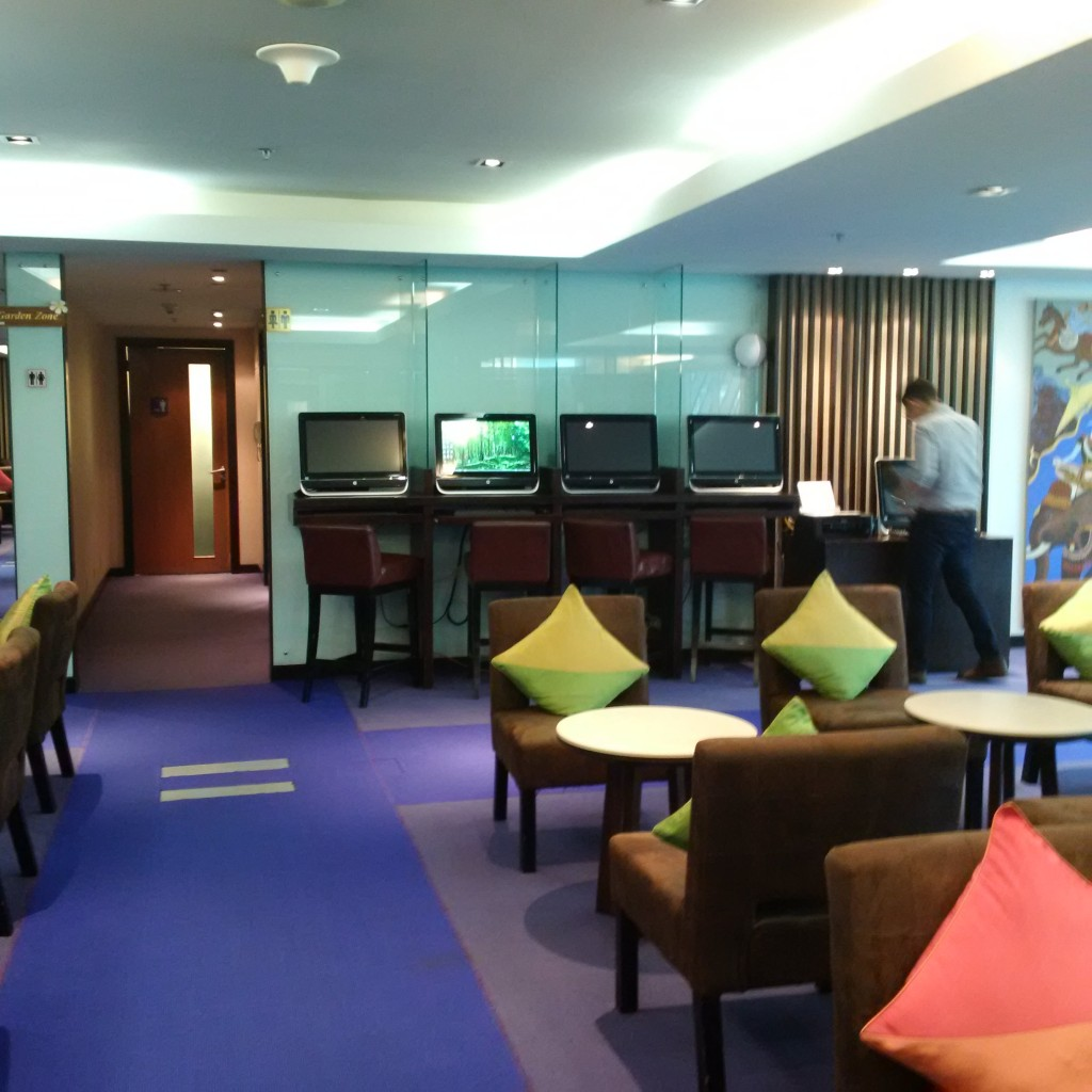 Thai Airways Business Class Domestic Lounge