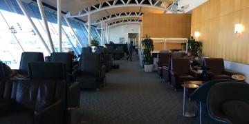 AA flagship Lounge  - 4