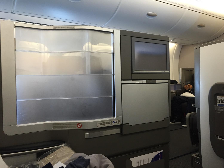 BA A380 Business Class - 13