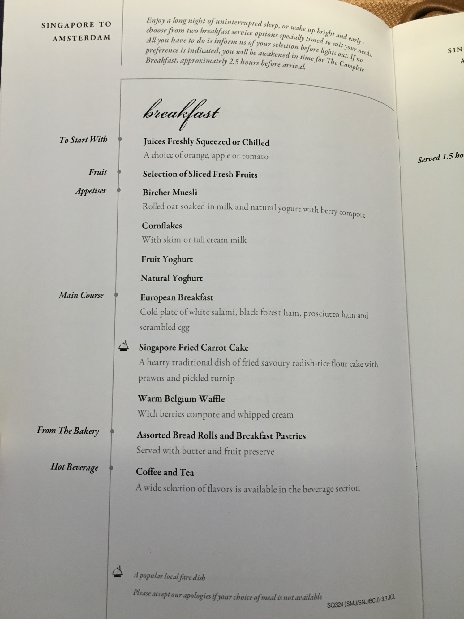 Singapore Airlines A350 Business Class Menu - 4