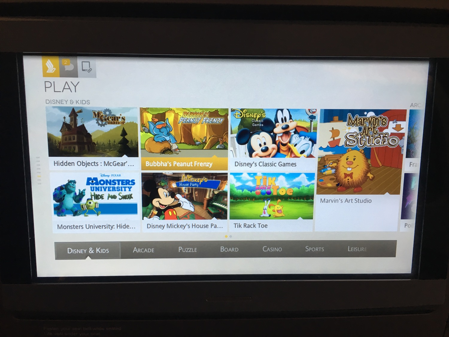 Singapore Airlines A350 Business IFE - 4