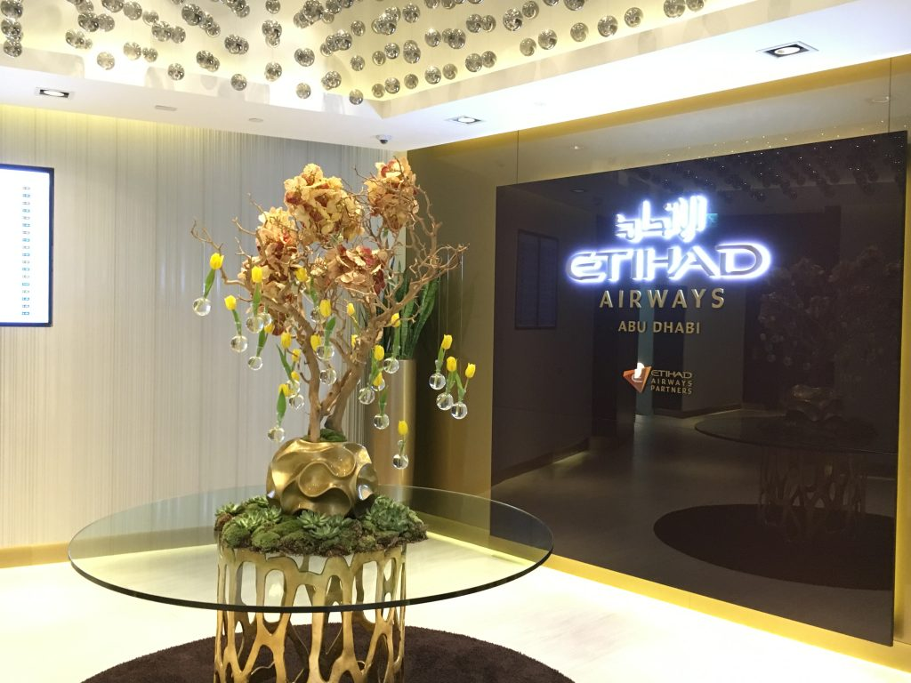 Etihad Airways First Class Lounge & Spa Abu Dhabi Eingangsbereich