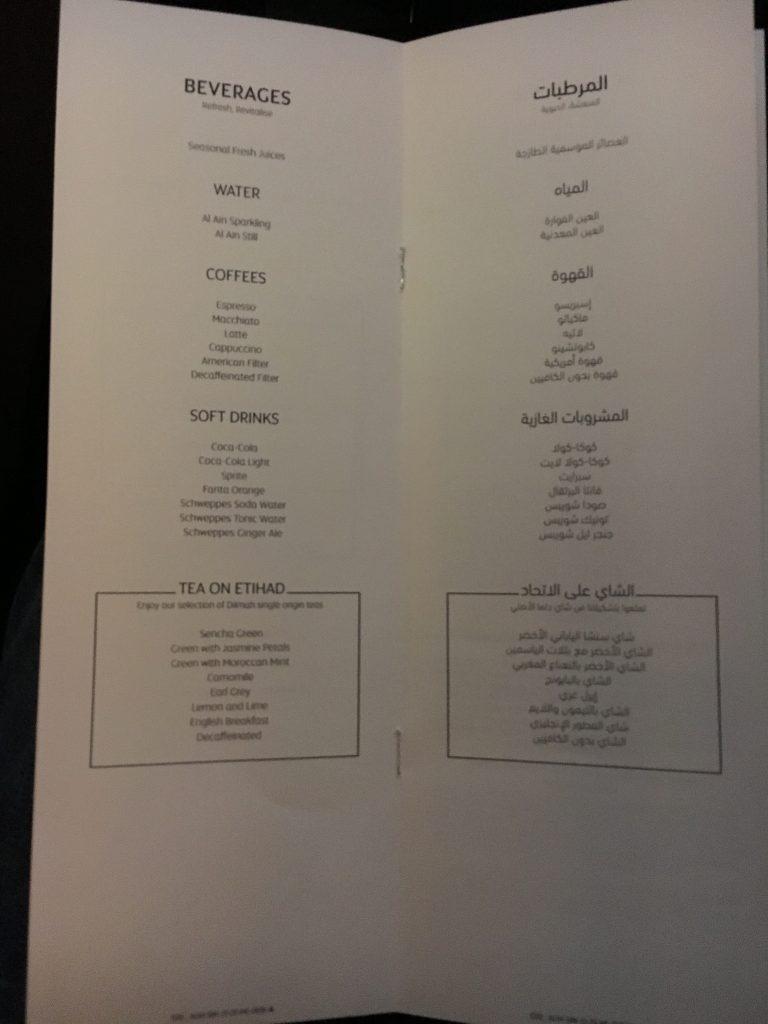 Etihad Airways Business Class Studio Getränkekarte