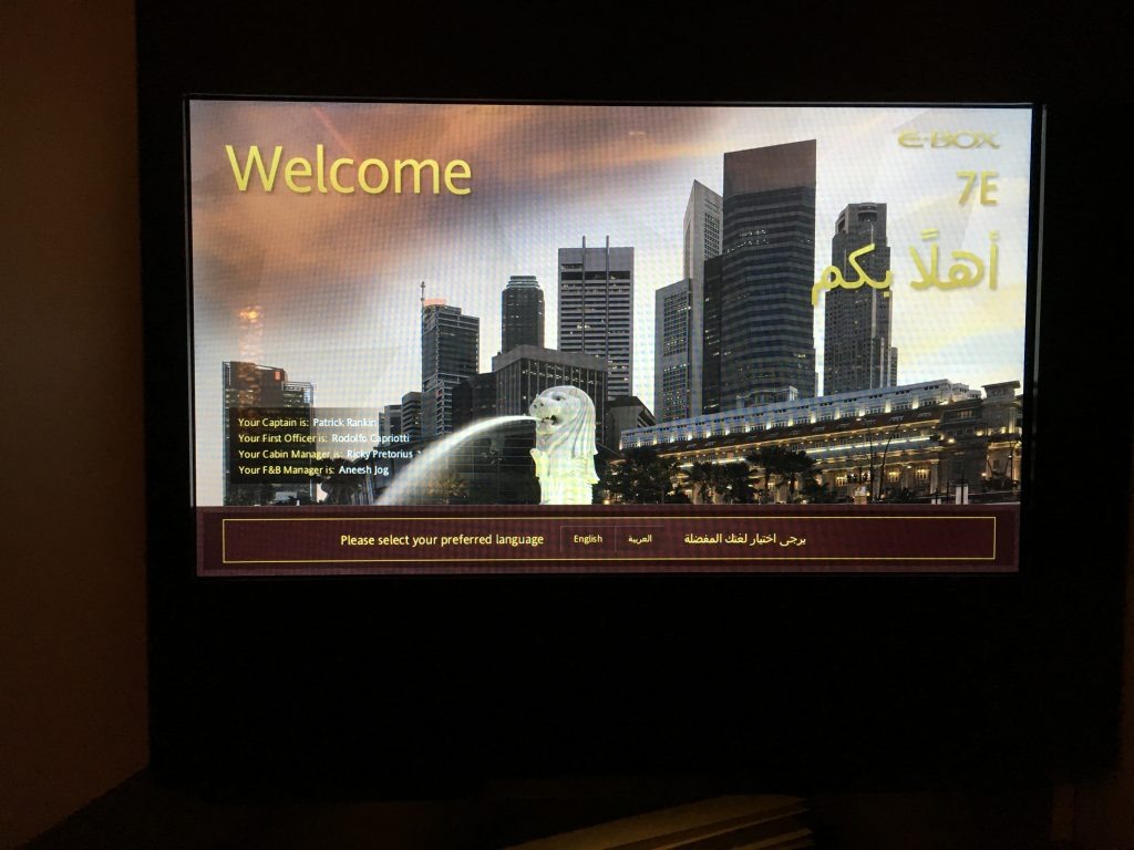 Etihad Airways Business Class Studio Bildschirm