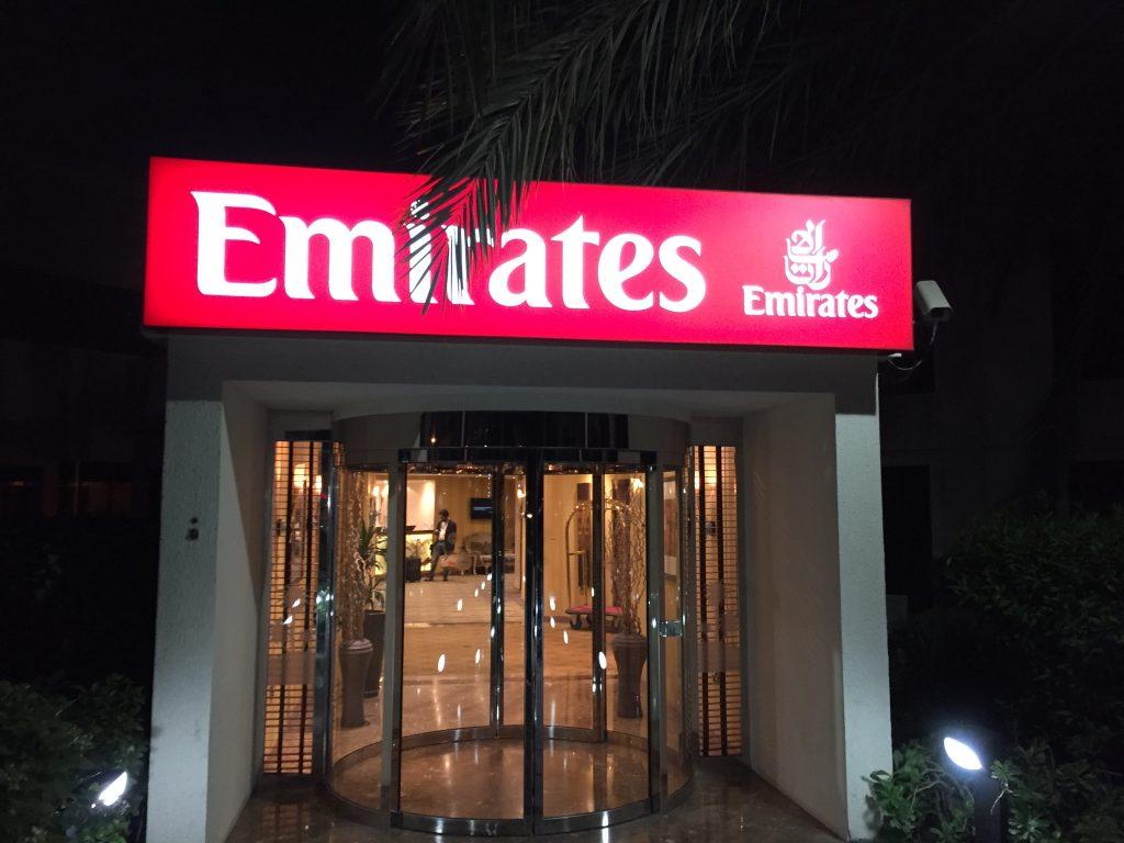 Le Méridien Dubai - Emirates Eingang