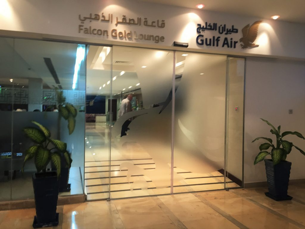 Gulf Air Falcon Gold Lounge Bahrain