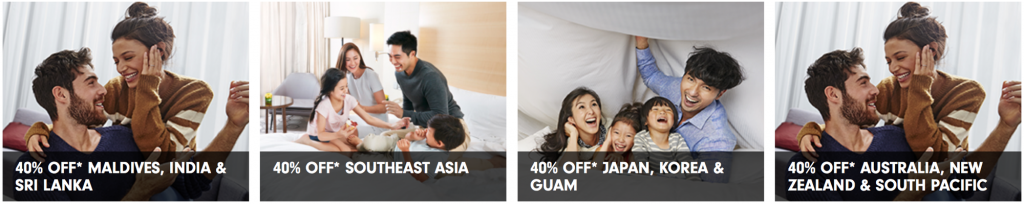 Hilton Flash Sale Asien