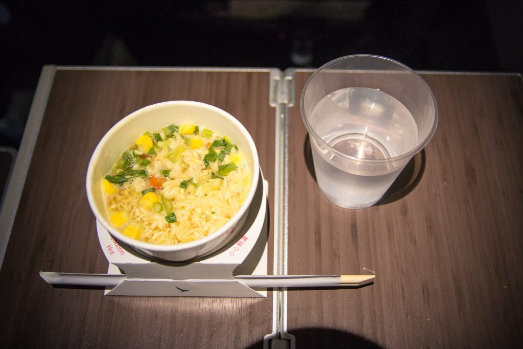 Cathay Pacific Premium Economy Class Catering