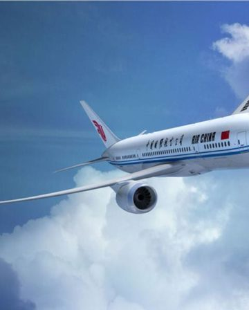 Air China Business Class Flash Sale