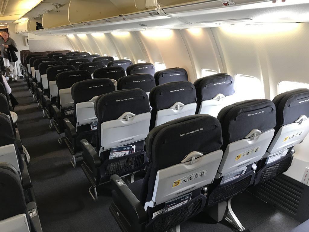 Qantas Economy Class Kabine