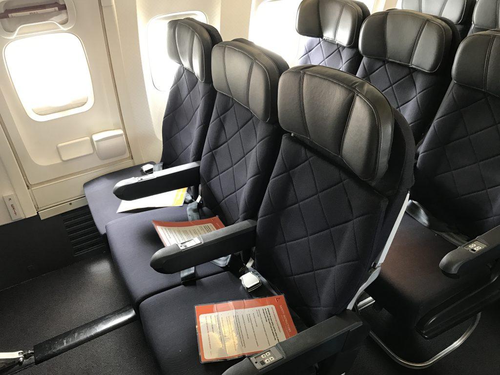 Qantas Economy Class Sitze