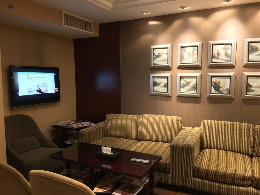 Le Méridien Amman Lounge