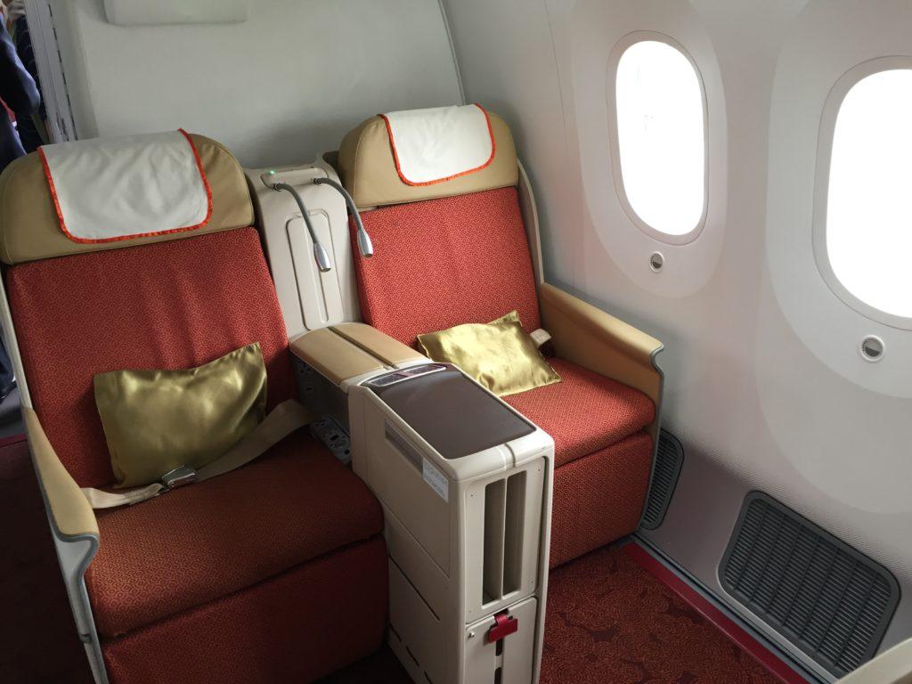Air India Business Class Sitz