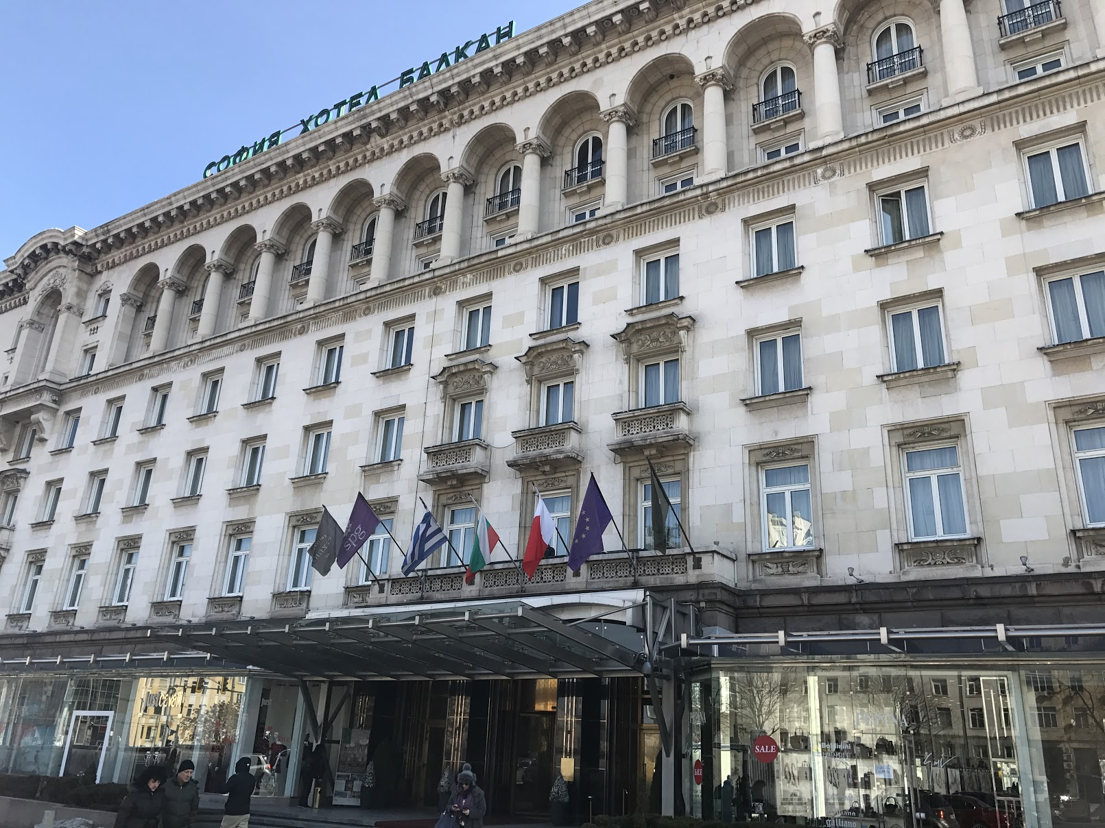 Hotel review sofia hotel balkan a luxury collection hotel for Luxury hotel collection