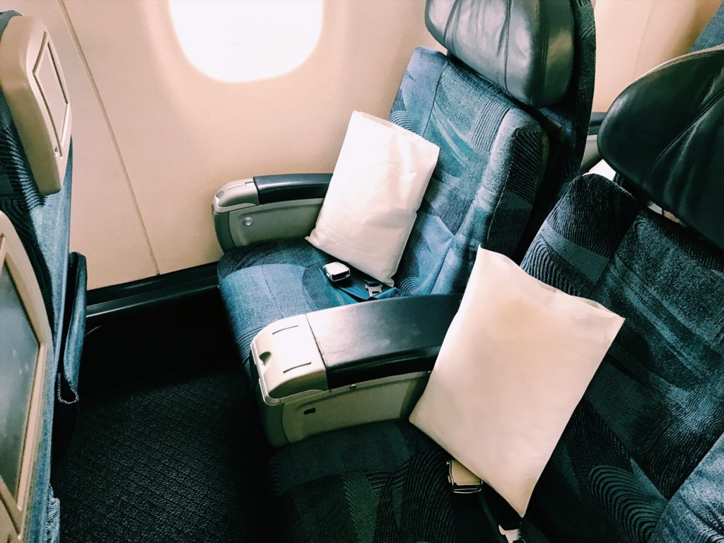 Air Canada Express Business Class Sitz