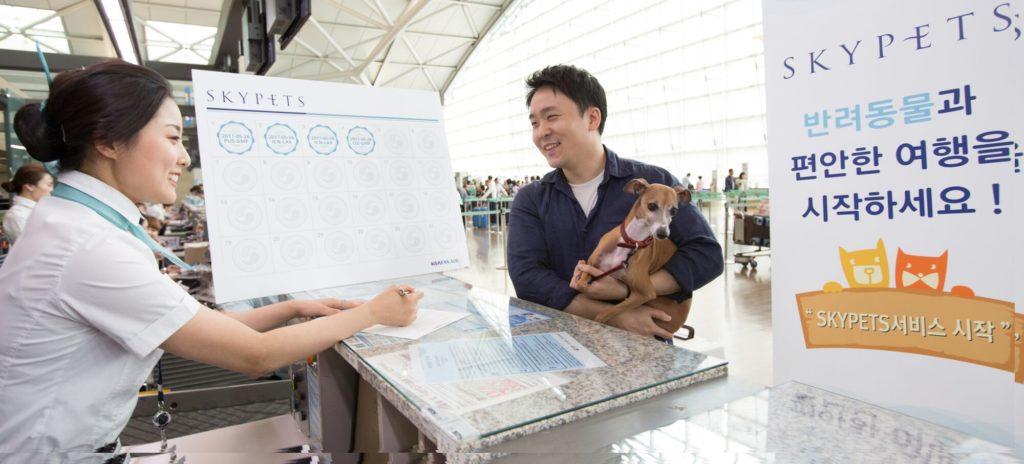 Korean Air SKYPETS Programm