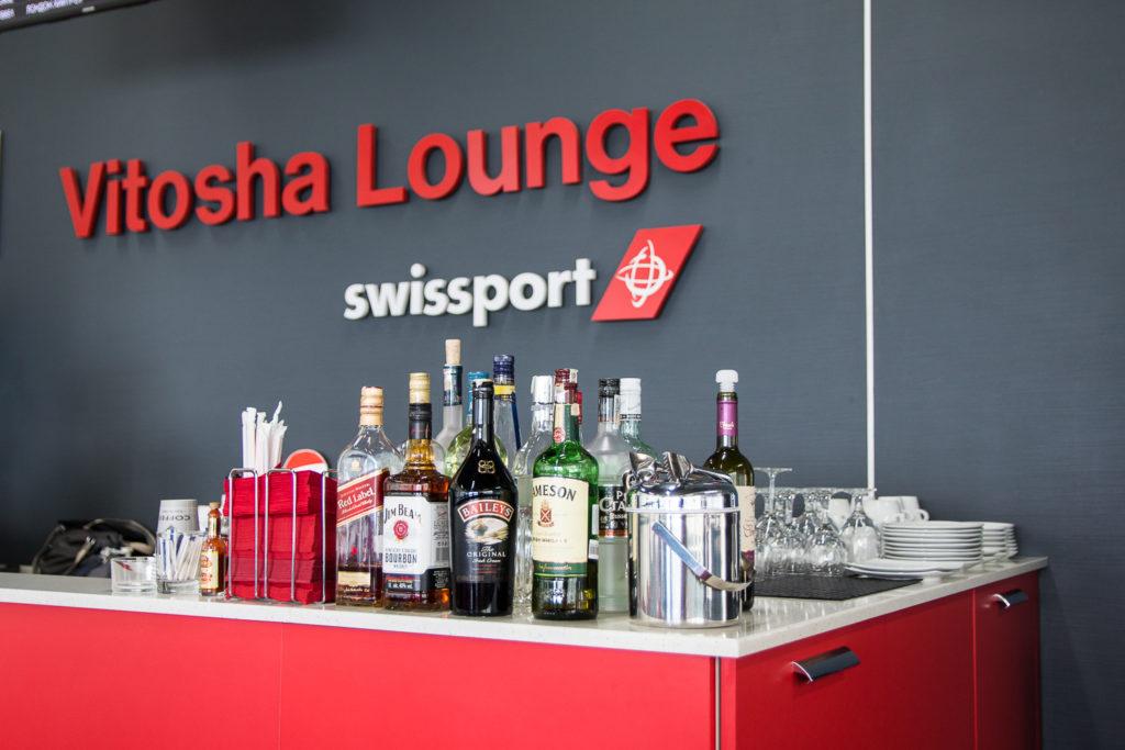 Vitosha Lounge Sofia