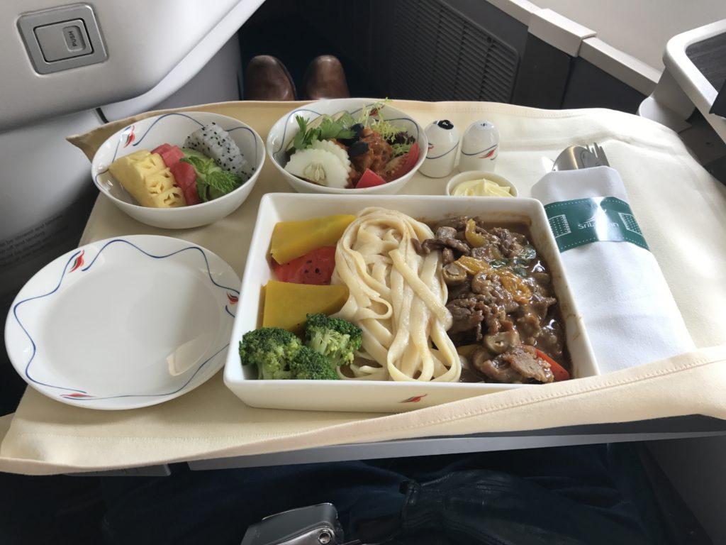 SriLankan Airlines Business Class A330 Essen