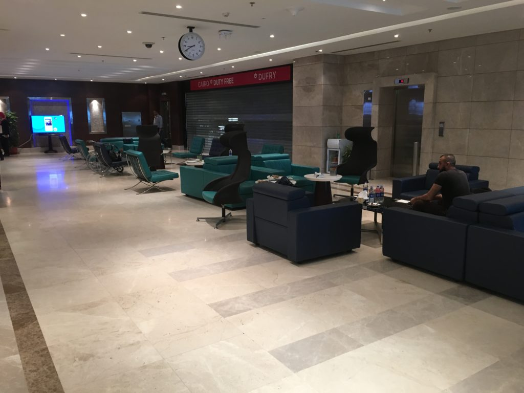 Middle East Airlines Business Class Lounge Kairo