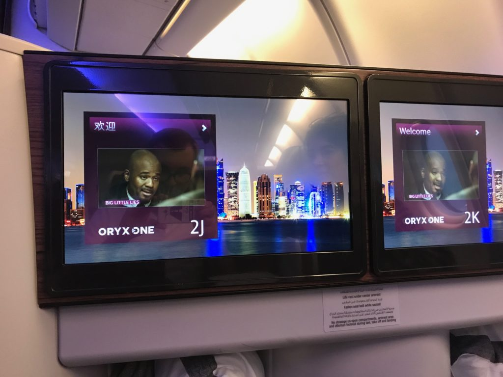 Qatar Airways Business Class Airbus A330 IFE