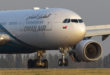 Oman Air business Class SAle