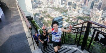 Vertical Marathon im Banyan Tree Bangkok