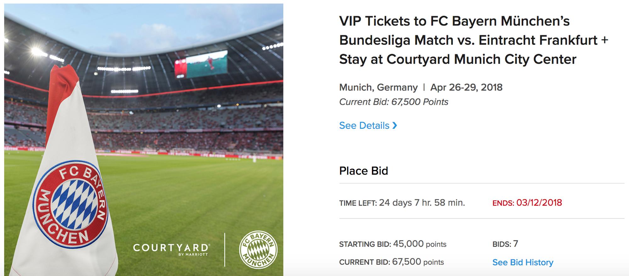 Courtyard Lounge Allianz Arena