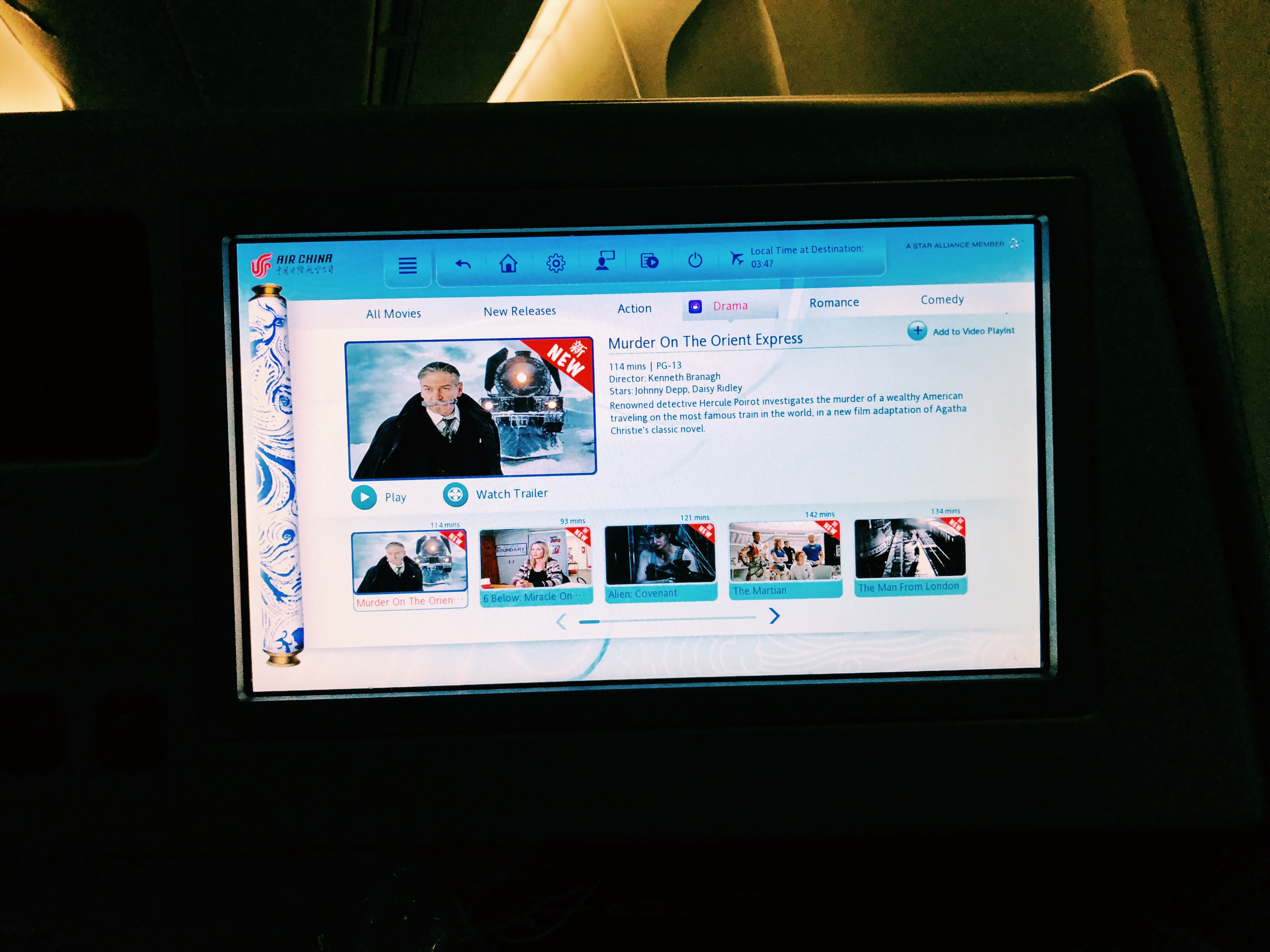 Air China Business Class Boeing 747-8i Entertainment