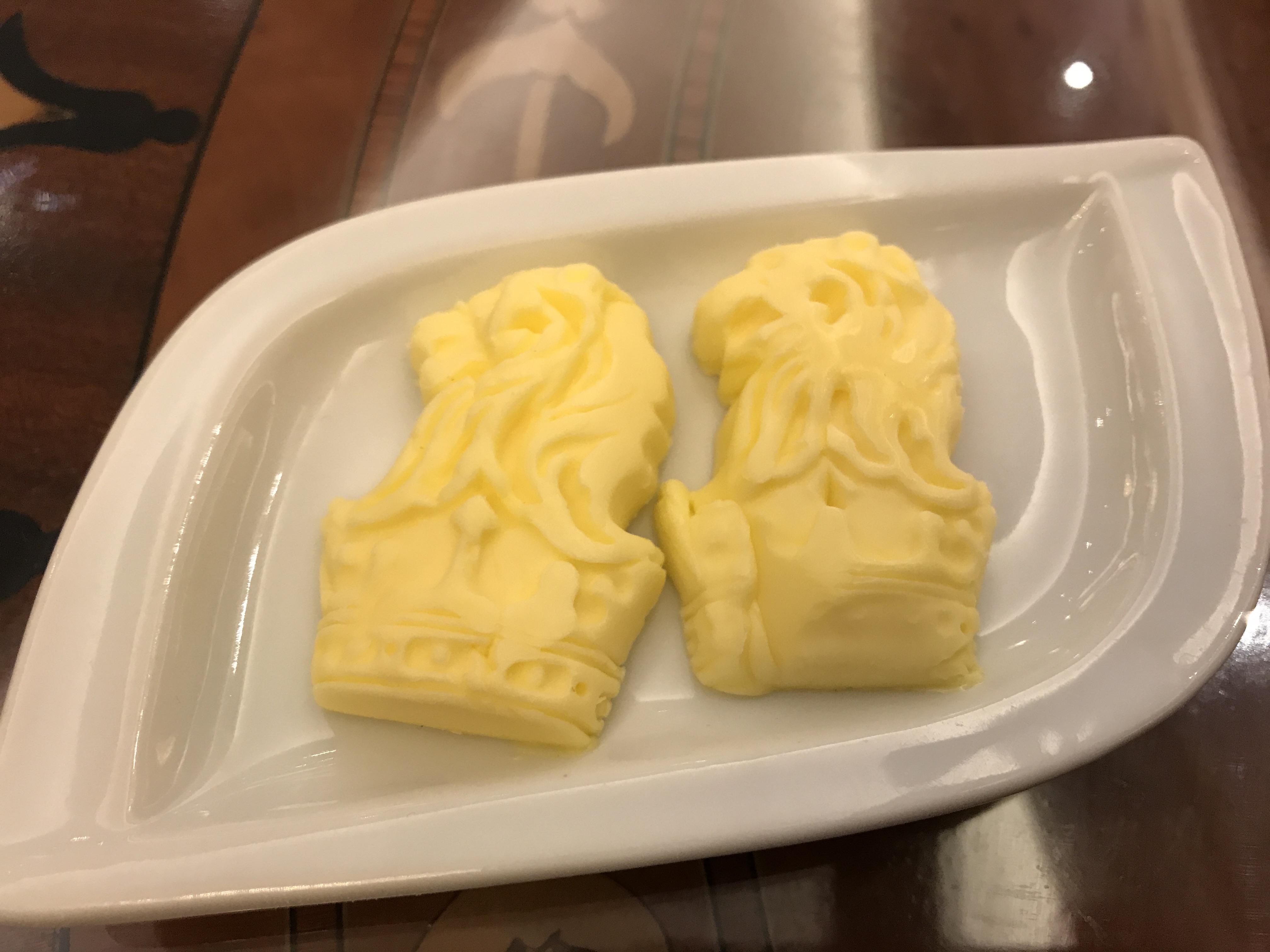 The Ritz-Carlton Riyadh Butter