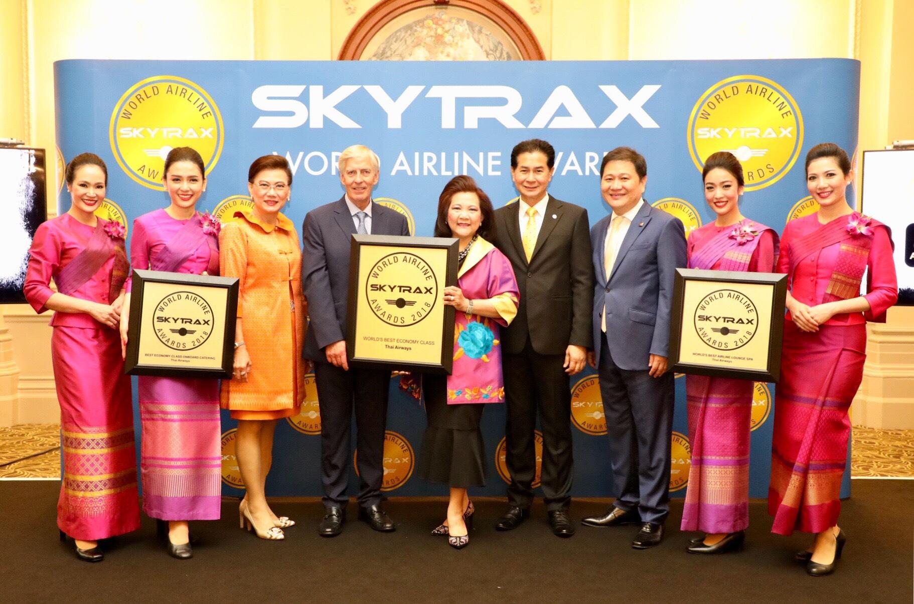 Skytrax Ranking 2018