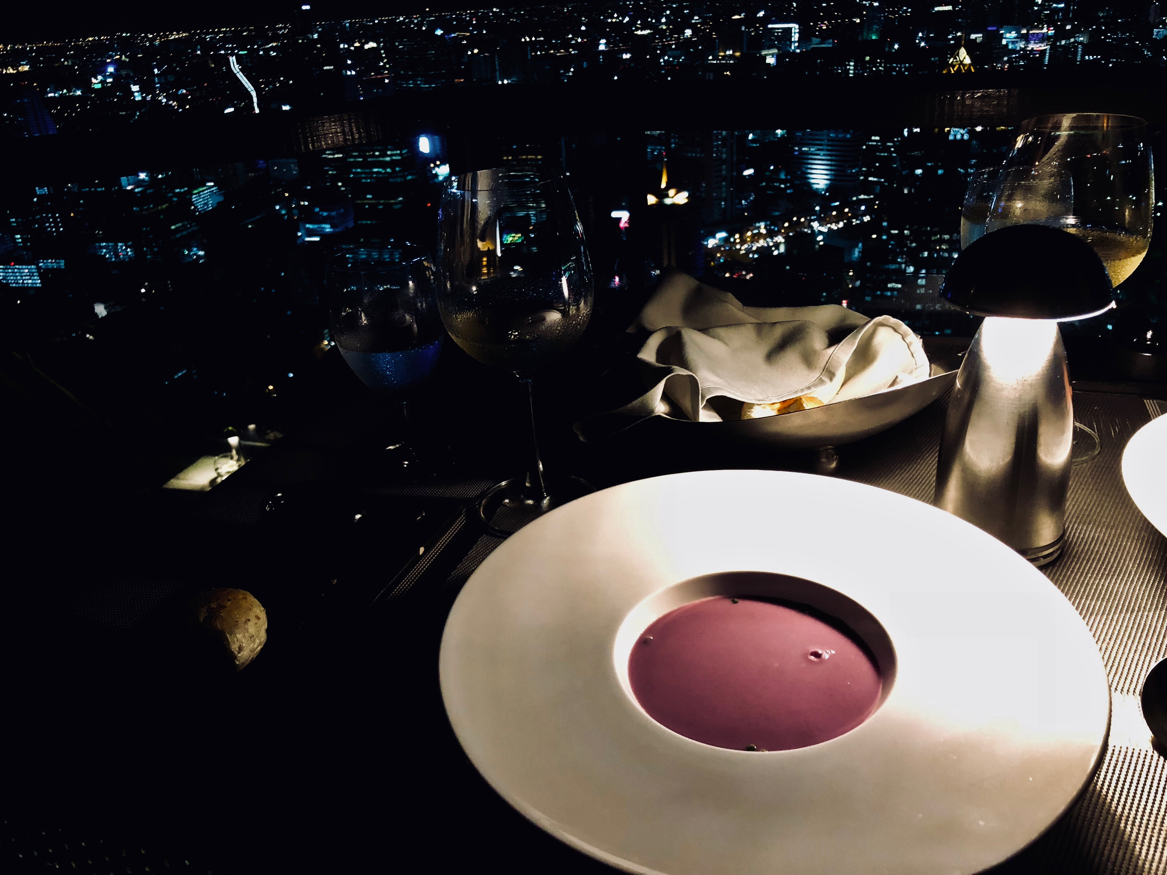 Banyan Tree Bangkok Vertigo Dinner