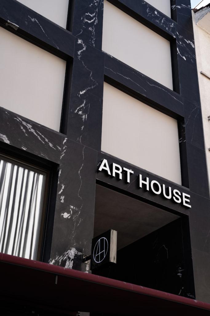 Art House Basel